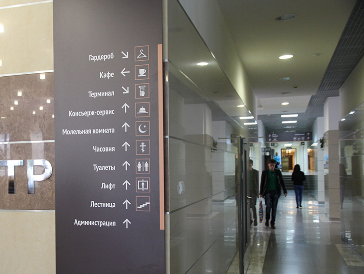 Wayfinding Formica Group 730x550