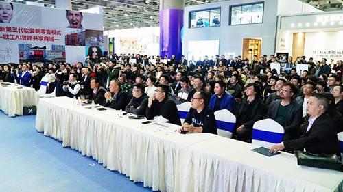design guangzhou 19
